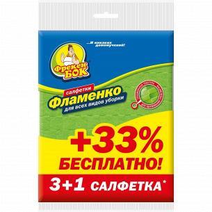 Салфетка для уборки Фрекен Бок Фламенко +1шт бесп