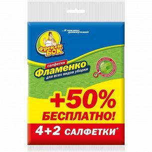 Салфетка для уборки Фрекен Бок Фламенко +2шт бесп