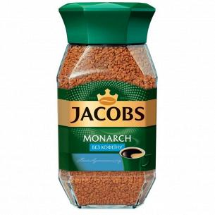 Кофе растворимый Jacobs Monarch без кофeина