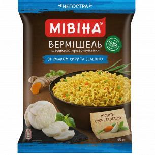 Вермишель Мівіна со вкусом сыра и зеленью неострая
