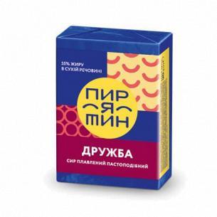 Сыр плавленый Пирятин Дружба 55%