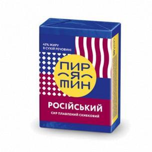 Сыр плавленый Пирятин Российский 45%