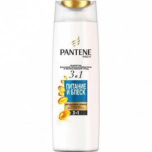 Шампунь Pantene PRO-V 3в1 Питание и блеск