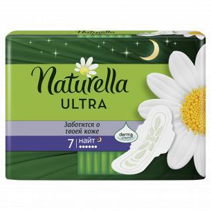Гигиенические прокладки Naturella Ultra Night 7шт.