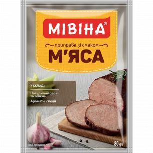Приправа Мівіна со вкусом мяса