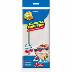 Пакеты-зипперы для хранен/заморозки Фрекен Бок 1л+3л