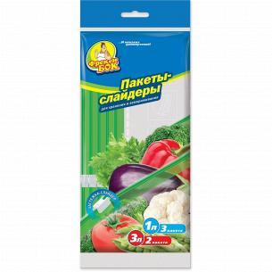 Пакеты-слайдеры для хранен/замороз Фрекен Бок 1л+3л