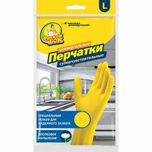 Перчатки Фрекен Бок для мытья посуды L (бол)