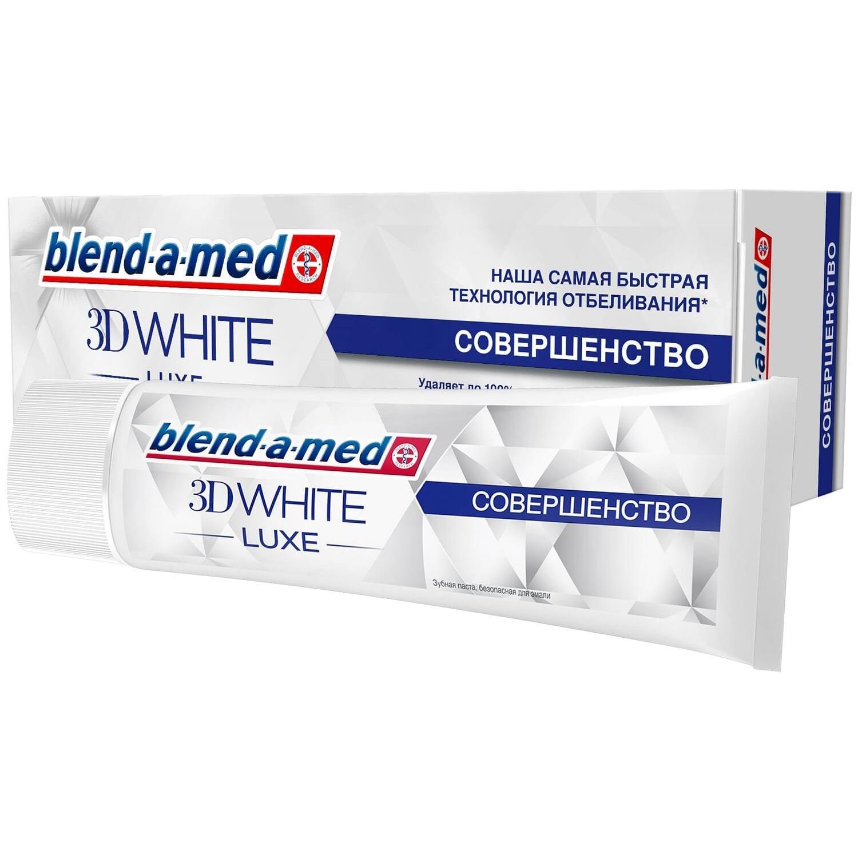 Паста зубная Blend-a-med 3D White Luxe Совершенство