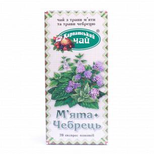 Чай Карпатський чай мята-чабрец