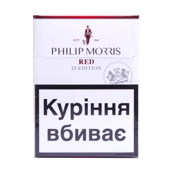 филипп морис цена сигарет оптом