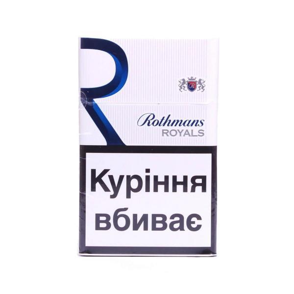 Rothmans royals сигареты купить в штрафы за торговлю табачными изделиями