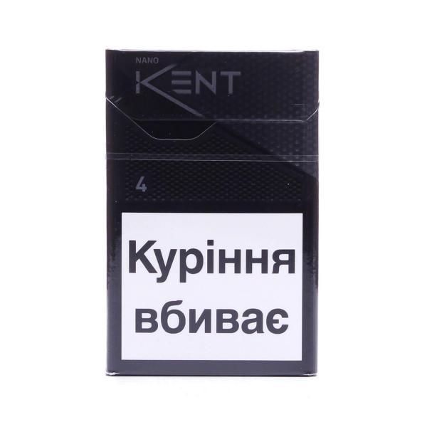 Купить сигареты кент оптом цена сигареты купить интернет магазин дешево москва