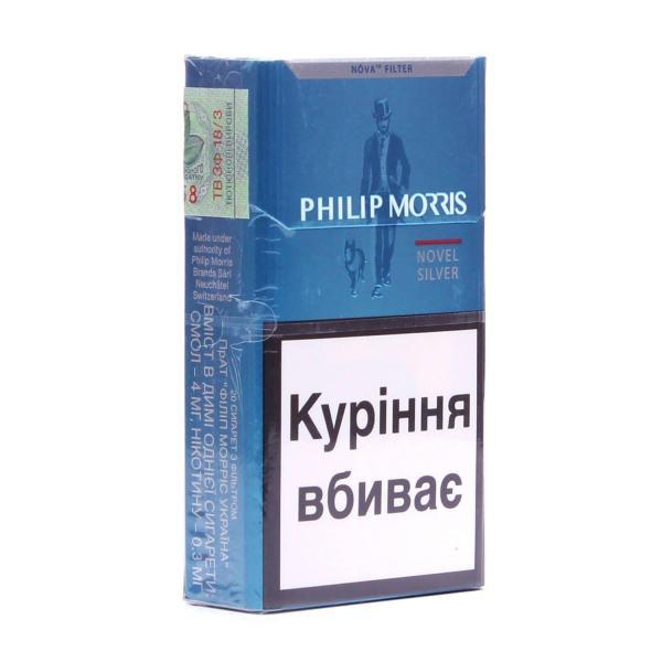 Сигареты philip morris купить дистанционная продажа табачных изделий