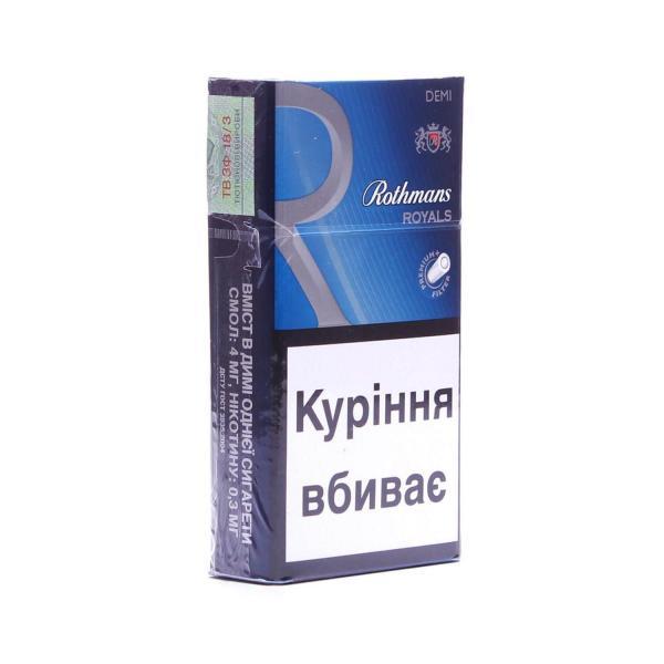 роялс деми сигареты купить