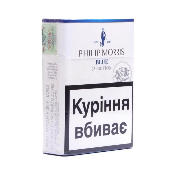 Сигареты филип моррис оптом цена одноразовая электронная сигарета