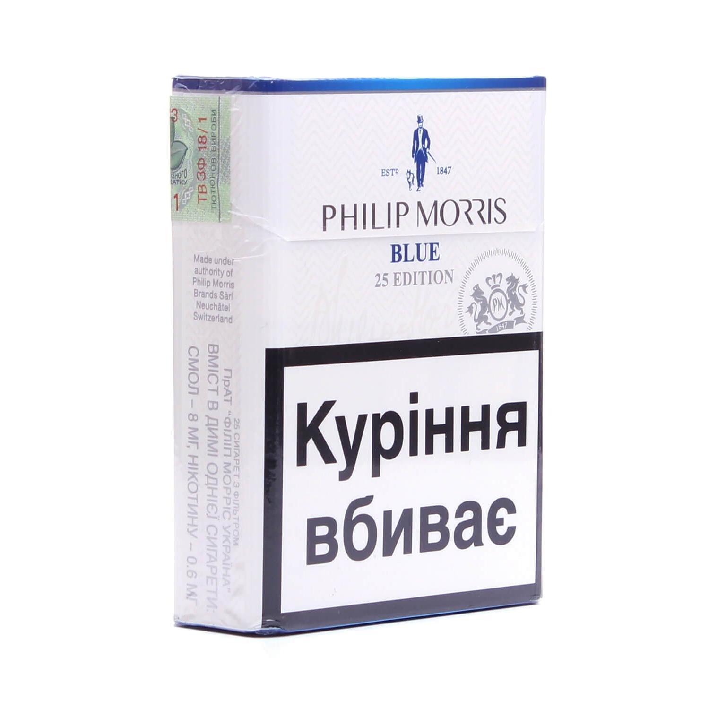 купить сигареты с завода филип моррис