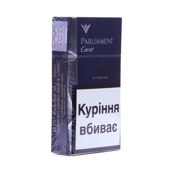 Сигареты д а где купить ричмонд сигареты черри купить