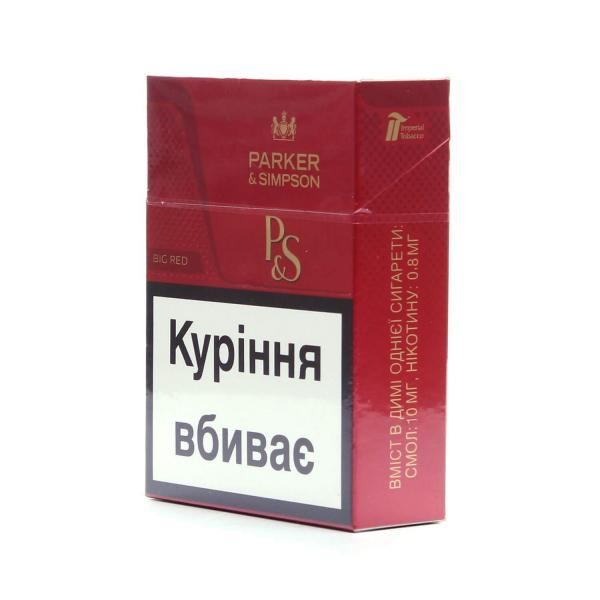 Купить сигареты паркер оптом одноразовые сигареты hqd