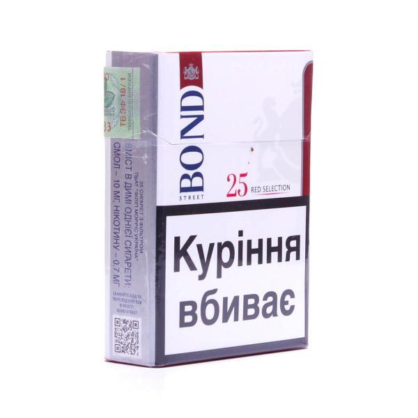 Сигареты бонд купить в розницу купить испаритель электронную сигарету