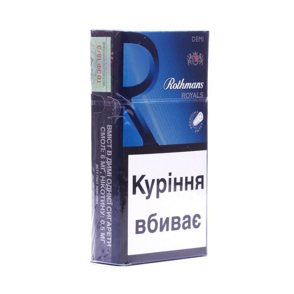 Сигареты деми ротманс купить ростов сигареты донской табак оптом
