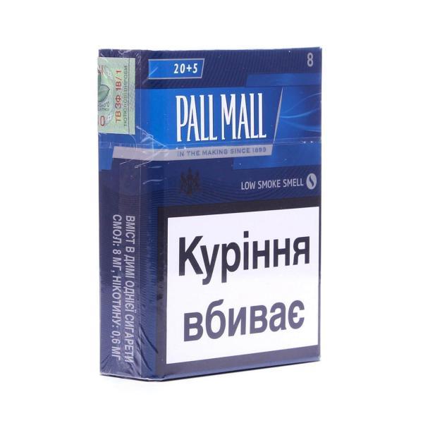Купить сигареты pall mall купить сигареты оптом калининграде