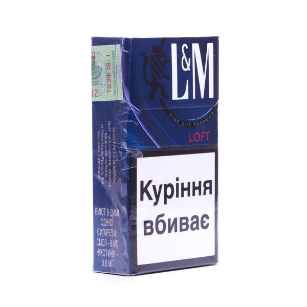 купить сигареты lm синий