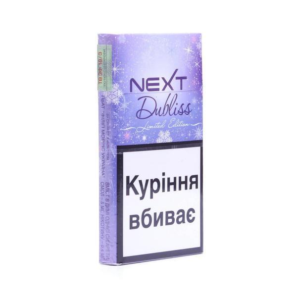 Купить сигареты next violet дым сигарет с ментолом слушать онлайн бесплатно в хорошем качестве