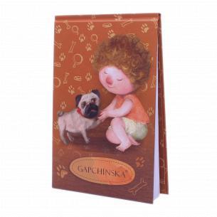 Альбом Bourgeois Скетчбук 7БЦ 197*124мм 36лис