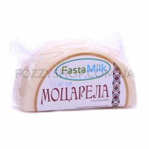 Сыр FastaMilk Моцарелла рассольний 45%