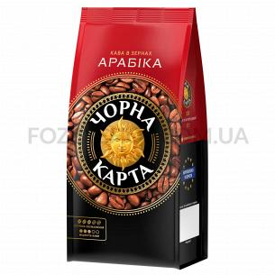 Кава зерно Чорна карта пакет