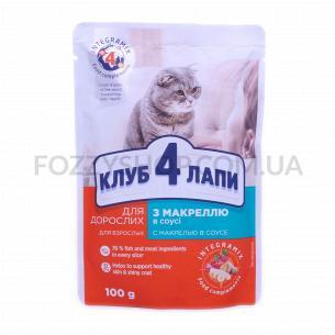 Корм для котов Club 4 Paws с макрелью в соусе