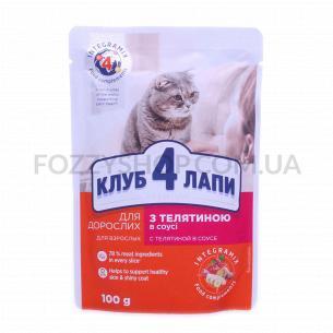Корм для котов Club 4 Paws с телятиной в соусе