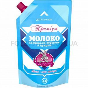 Молоко сгущенное Заречье Премиум цельное 8,5% д/п