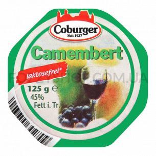 Сыр Coburger Камамбер безлактозный 45%