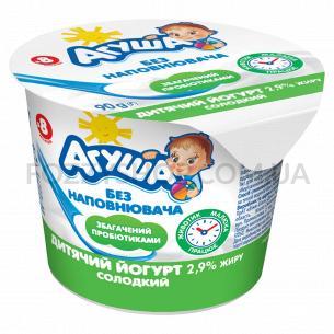 Йогурт Агуша без наповнювача 2.9% 90г