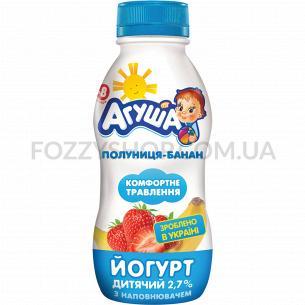 Йогурт Агуша детский клубника-банан с 8 месяцев 2,7%