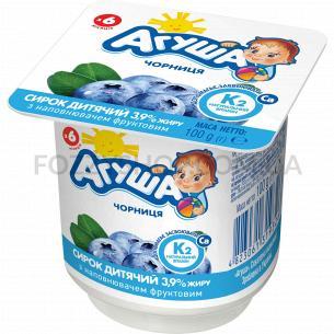 Творожок ТМ Агуша детский черника с 8 месяцев 3,9% стакан