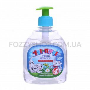 Мыло жидкое Уті-Путі экстракт ромашки антибакт бут