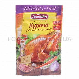 Приправа Smakko куриная с овощами и зеленью универ