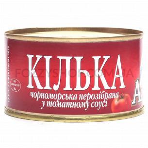 Килька АрктикА черноморская неразобранная в т/с №5