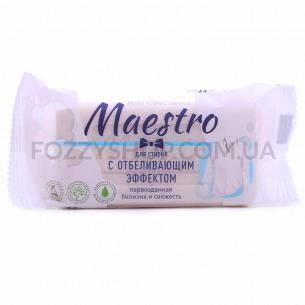 Мыло хозяйственное Maestro д/стирки с отбел эффект