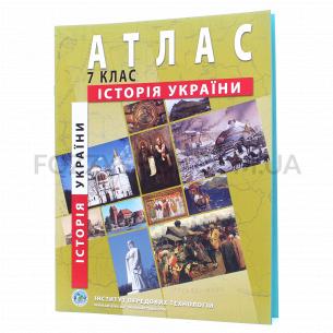 Атлас Історія України 7...