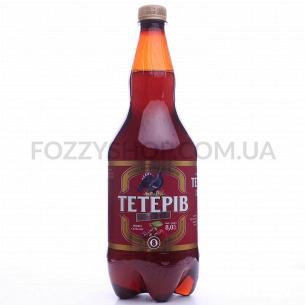 Пиво Тетерів Хмельная вишня полутемное