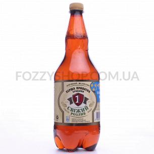 Пиво Перша приватна броварня Свежий разлив светлое