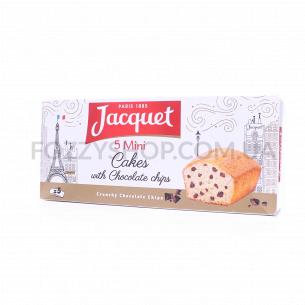 Бисквит Jacquet мини с кусочками шоколада
