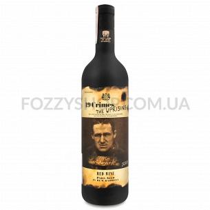 Вино 19 Crimes The Uprising...