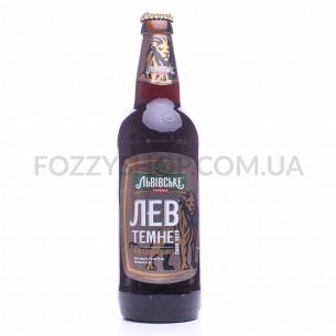 Пиво Львівське Лев темное