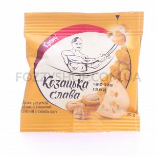 Арахис Козацька слава жарен хруст/оболоч вкус сыра
