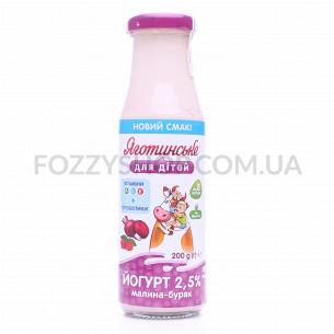 Йогурт Яготинське для дітей мал свекл от8м2,5% бут